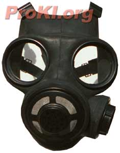 Surplus Canadian M-69 C-3 masks are a great value