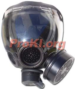 MSA Millennium gas mask is the flagship mask by MSA and is comparable or better than any other mask