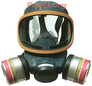 Click here to view the MSA Ultra-Twin gas mask